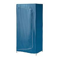 "IKEA ""БРЕЙМ"" Гардероб, синий"