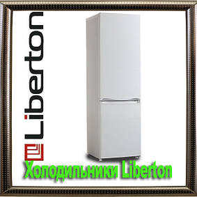 Холодильники Liberton