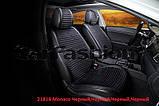 """Накидки универсальные """"CarFashion"""" MONACO FRONT на передние сидения авто бежевые, фото 3"""