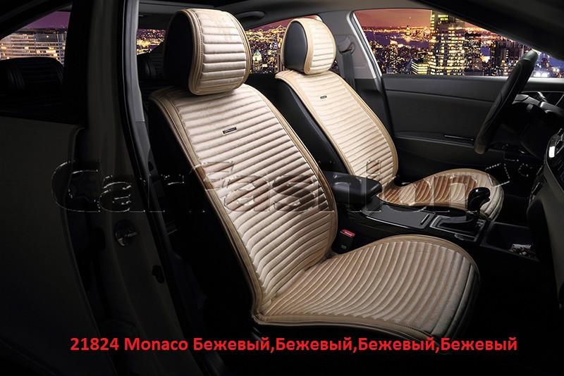 """Накидки универсальные """"CarFashion"""" MONACO FRONT на передние сидения авто бежевые"""