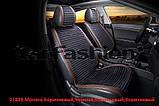 """Накидки универсальные """"CarFashion"""" MONACO FRONT на передние сидения авто бежевые, фото 7"""