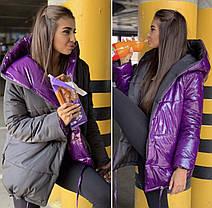 Зимняя женская молодежная двухсторонняя куртка на синтепоне, фото 2