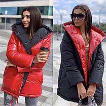 Зимняя женская молодежная двухсторонняя куртка на синтепоне, фото 3