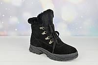 Зимние женские ботинки Verendina