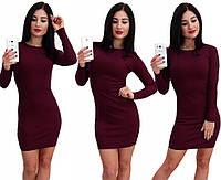 Платье АКЦИЯ футляр мини БОРДОВЫЙ  длинный рукав от производителя низкая цена 42 44 46 48 50 Р, фото 1