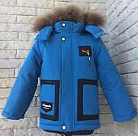 Куртка зимняя на мальчика с вставками 2-6 лет, фото 1
