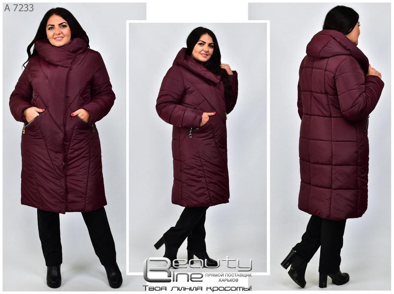 Женская зимняя куртка Размеры 52.54.56.58