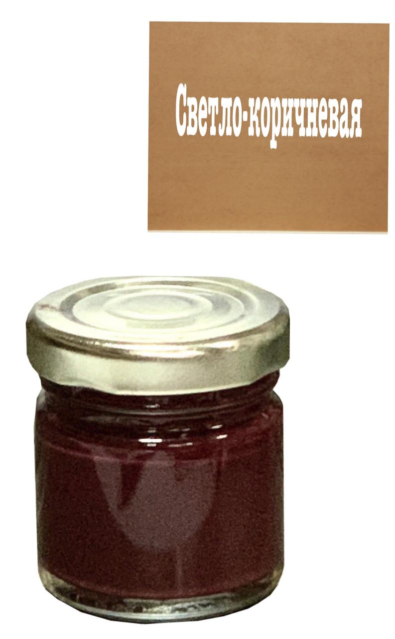 Краска крем для гладкой кожи 50 мм светло-коричневая  bsk-color
