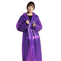 Дождевик женский ЕВА, фиолетовый, оригинал