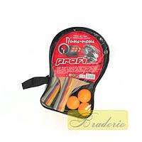 Набір тенісних ракеток Profi MS 0320