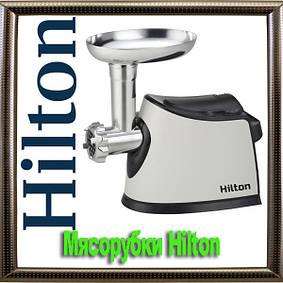 Мясорубки HILTON
