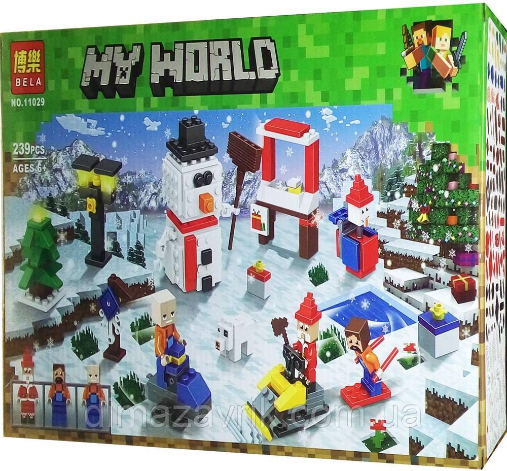 """Конструктор Bela 11029 (Аналог Lego Minecraft) """"Зимние игры""""239 деталей"""