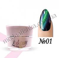 Гель-лак Lukum Nails Северное сияние №01, 5 мл