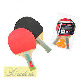 Набор теннисных ракеток Profi MS 0311