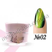 Гель-лак Lukum Nails Северное сияние №02, 5 мл