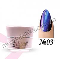 Гель-лак Lukum Nails Северное сияние №03, 5 мл