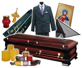 Ритуальные товары и принадлежности, ритуал опт в Украине ✟