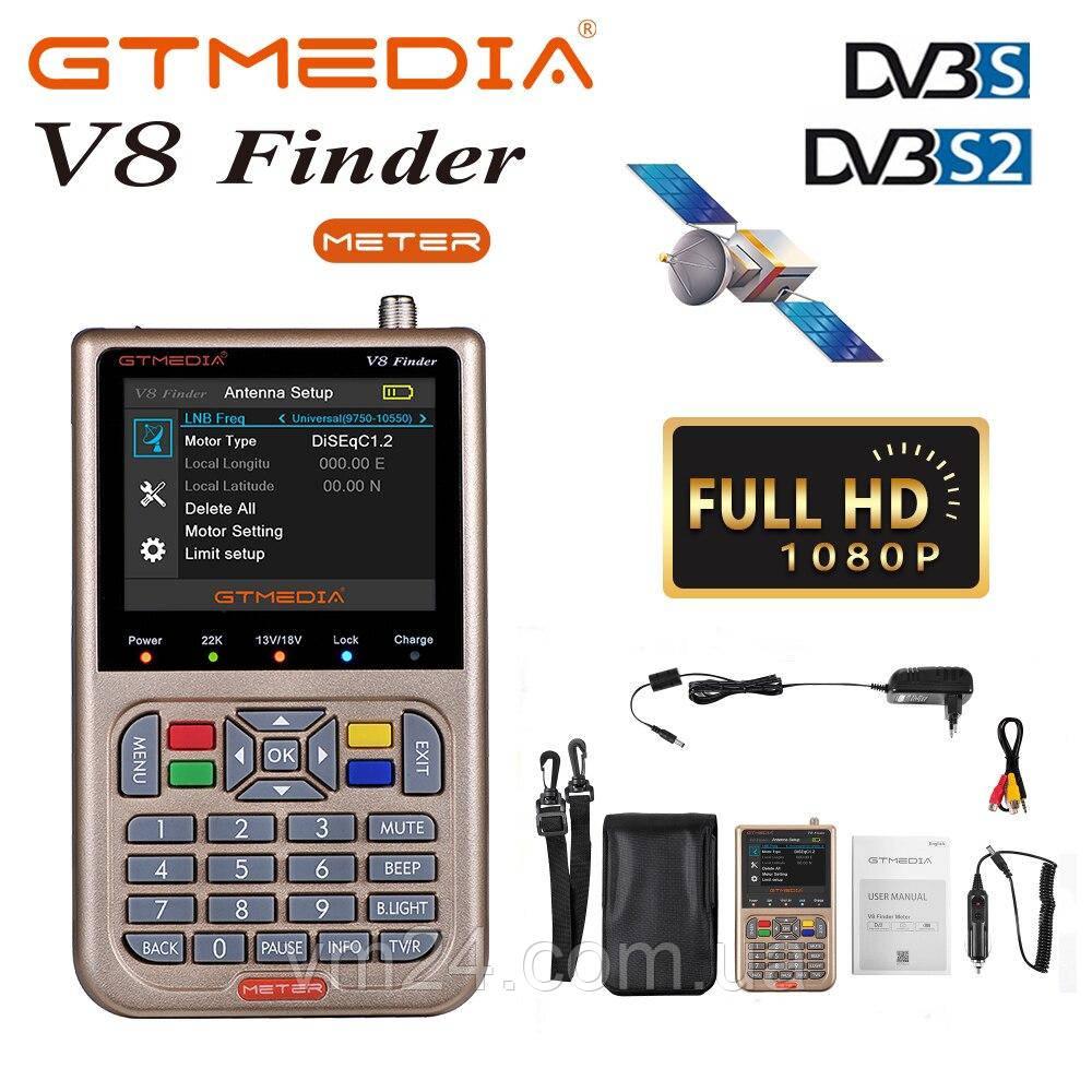 Freesat V8 Finder HD 1080P DVB-S2   прибор для настройки спутниковых антенн