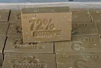 Мыло хозяйственное 200гр 72%