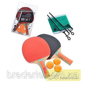 Набор теннисных ракеток Profi MS 0315