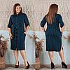 Платье-рубашка из креп-трикотажа с пуговками, на поясе с длинным рукавом, длиной по колено в полоску (48-58)