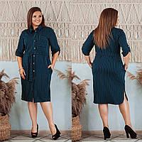 Платье-рубашка из креп-трикотажа с пуговками, на поясе с длинным рукавом, длиной по колено в полоску (48-58), фото 1