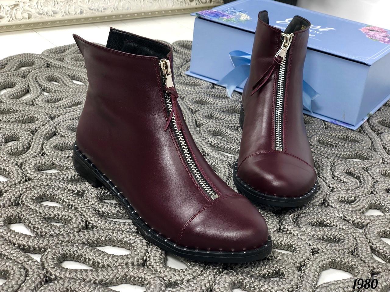 Осенняя обувь ботинки