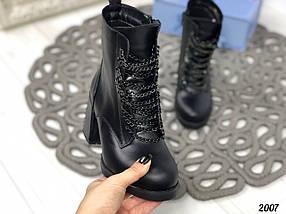 Ботинки с цепочкой, фото 2