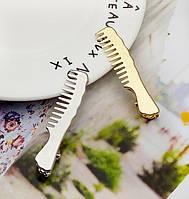 Заколка для волос Расческа (цвет золото или серебро), фото 1