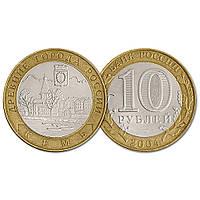10 рублів 2004 рік. Стародавні міста. Кемь