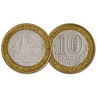 10 рублів 2005 рік. Стародавні міста. Казань