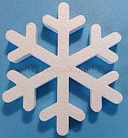 Снежинка из пенопласта SN-11   12*1.2 см