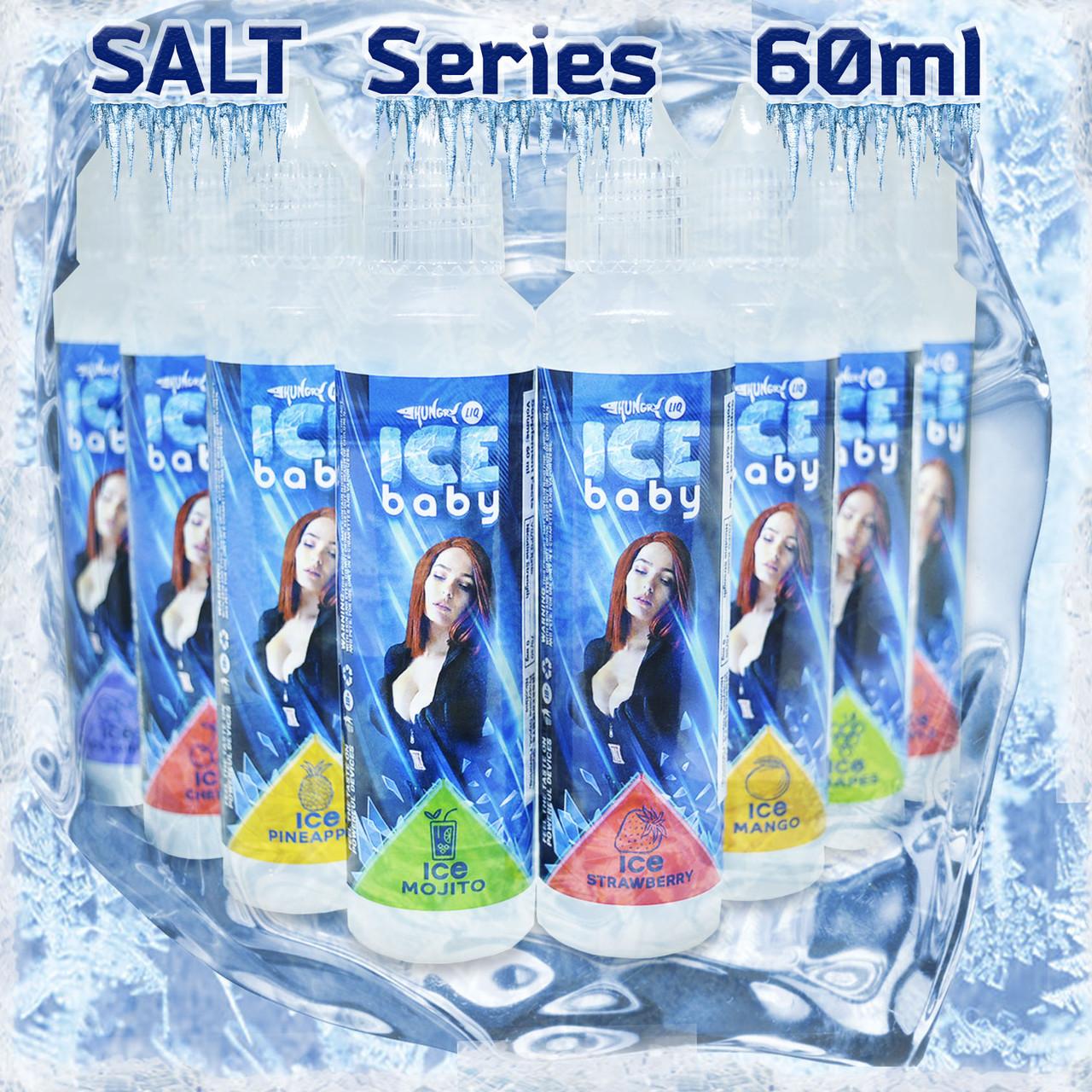 Солевая Премиум Жидкость ICE BABY 60 мл Salt