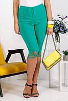 Капри большого размера Плетение зеленый