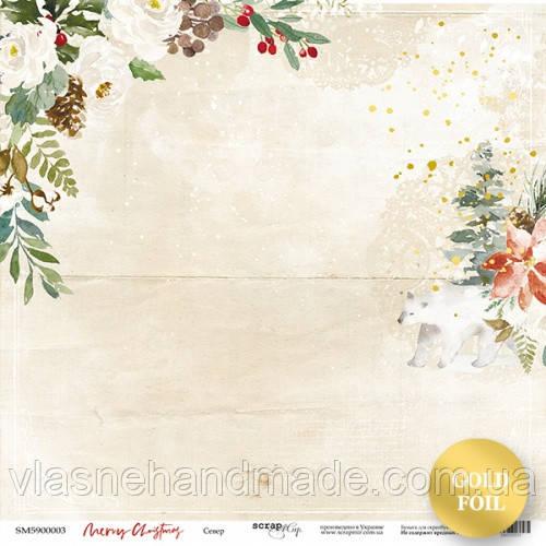 Папір двосторонній з фольгуванням - Север - Merry Christmas - Scrapmir - 30х30