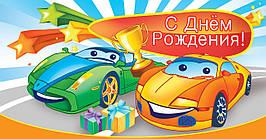 """Конверты для денег """"С Днём Рождения!"""", 10 шт/уп"""