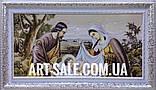 Святая  Семья, фото 3