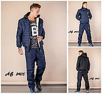 Зимний мужской костюм на овчине до 58 размера 20136, фото 1