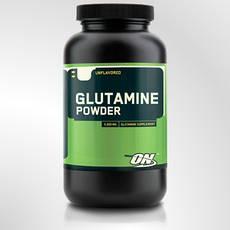 Глютамін