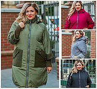 Батал до 66р Зимняя удлиненная куртка с накладными карманами 20137, фото 1