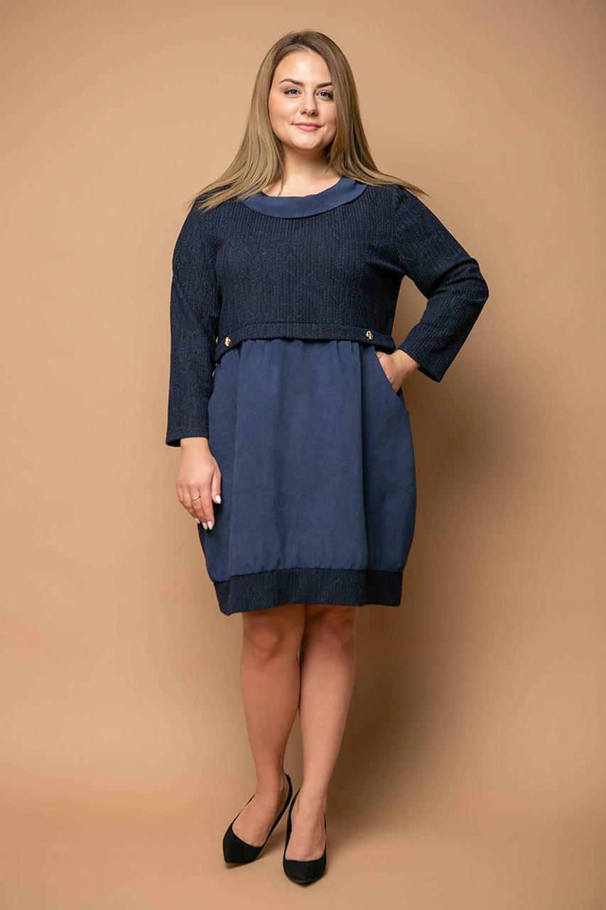 Модное женское платье с юбкой-тульпан с 54 по 60 размер