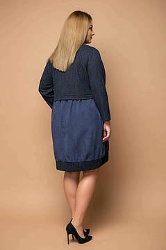 Модное женское платье с юбкой-тульпан с 54 по 60 размер, фото 2
