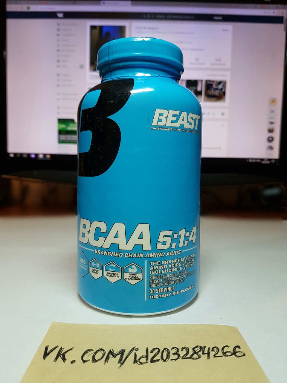 Аминокислоты BCAA Beast Sports Nutrition BCAA 5:1:4 240 капсул