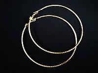 """🔥✅Серьги """"Кольца"""" 6,5 см * 2 мм XUPING. Большие с узором. Позолота 18 К, медицинское золото, бижутерия, XP"""
