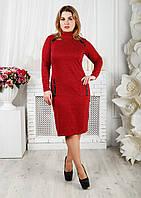Платье большого размера Валерия красный 52-56 р