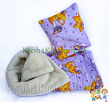 Теплое детское одеяло + подушка в кроватку / манеж - детское одеяльце на овчине для новорожденных 100х135 см, фото 3