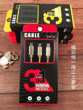 USB Кабель  для зарядки Micro Usb + Type-c + Iphone Apple