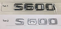 Эмблема надпись багажника Mercedes S600