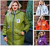 Батал до 62р Зимняя стеганая куртка с капюшоном 20138