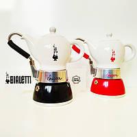 Гейзерная кофеварка Bialetti Chicca на 3 чашки 130 мл.(Китай)